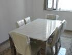低价转让全新餐桌餐椅