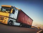成都到太原物流公司 大件设备运输 长途搬家搬厂行李托运
