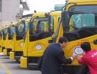 上海货车拉货 长途搬家货运 搬仓库