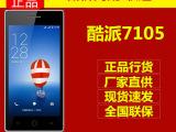 送礼包 Coolpad/酷派 7105 联通4G 双卡双待 安卓智能手机