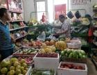 日营业额3000_5千超市转让 多年老店 接手盈利