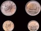 重庆涪陵免费鉴定高价出手古董古钱币