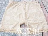 女式平脚三分内裤一片式冰丝无痕女士打底裤防走光安全裤批发