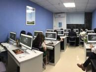 南山哪里有电脑培训南山电脑办公培训-众冠教育