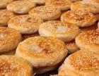 广州哪里有学做板栗饼 正宗板栗饼培训中心