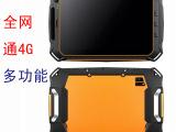 7寸移动电信4G全网通三防平板电脑加固型