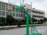 出售各种篮球架 移动式篮球架 地埋式篮球架