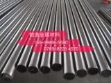 热销SGD3M钢板SGD3M圆钢规格齐全