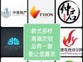 阳江广告设计,画册、名片、logo、台历、ps修图