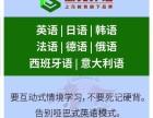 南京溧水小口语学习日语 用来替代英语考高考 日语考证难不难?