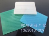 聚碳酸酯pc中空板 pc阳光板 pc中空板 中空阳光板