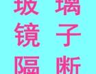 重庆北碚区定做镜子 定做舞蹈镜
