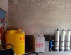 购汽车玻璃水生产设备赠送技术配方