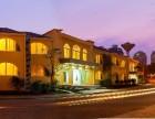 珠海酒店查询预订推荐珠海较好的酒店拱北附近酒店珠海度假村酒店