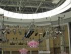 舞台桁架、典礼庆典、灯光音响、节目演绎