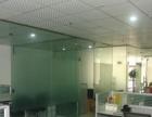 紫荆山路地铁口 裕鸿国际 135平精装带家具