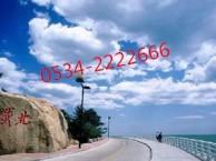 德州到北戴河山海关 金沙湾沙雕大世界 游船三日游