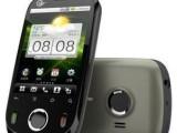 供原装华为C8500,电信3G 智能安卓手机 GPSWIFI,W