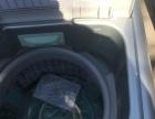 威力变频全自动洗衣机