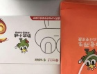 【微跑小蛙】加盟/加盟费用/项目详情