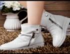 宏远女靴 诚邀加盟