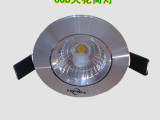 LED天花灯批发 COB天花灯 2.5-5寸cob天花射灯 可转