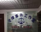 提供各类法律法规咨询,代写各类法律文书
