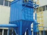 实体厂家供应布袋除尘器奶冲除尘器定制生产