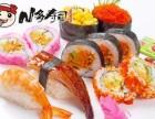 寿司加盟-加盟寿司店大约要多少钱