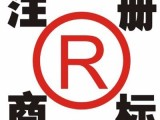 武漢億名天下商標事務所免費幫你做商標查詢