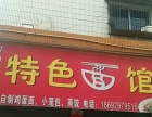 商业街 酒楼餐饮 商业街卖场