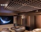 江西家庭影院 为什么要安装客厅家庭影院