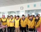 重庆家政服务 重庆清洁服务