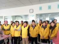江北清洁公司 大小型开荒 日常保洁
