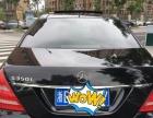 奔驰S级2014款 S400 3.0T 手自一体 豪华型加长版