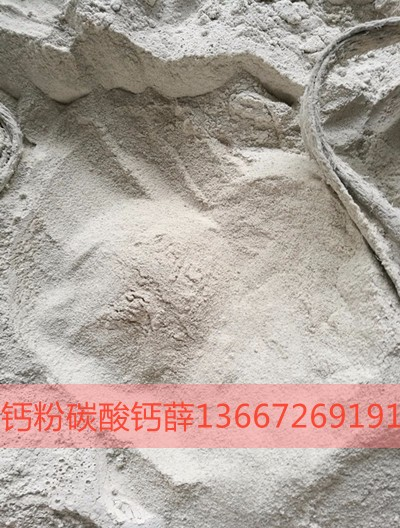 优质石灰石经高温煅烧,再经过一定的工艺水化,通过CO2反应沉淀过