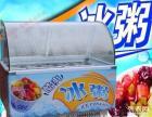 转让自用闲置二手冰柜冰激凌冷柜蛋糕展示柜冰粥机和全新商用