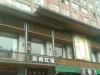 漯河-苏荷红馆1室0厅-900元