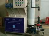 深圳学校企业医院化学实验室废水废液处理一体化设备 达标排放