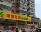 同安 县口路 百货超市 商业街卖场 超市转让