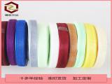 在深圳怎么买好用的拷边带  供应涤纶带