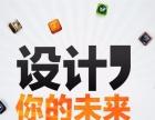 牡丹江高级用户界面设计师班免费训令营开课啦