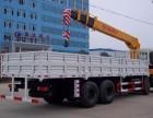 2-16吨 东风 徐工随车吊 ,厂家直销,价格较优