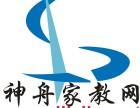 浙江大学西溪家教擅长高中语文数学英语生物