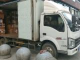 拉货运货小型搬家市内倒短承接长短途货物运输