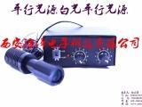 供应灯检机用平行光源半导体激光器