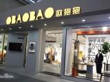 杭州 一线超级 欧抱抱 品牌童装折扣批发加盟