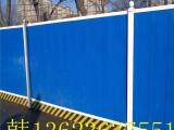 太原市政围挡城市道路施工隔离挡板厂家直销