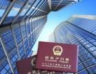 天津积分落户 静海积分落户 代缴社保和个税 专业办理