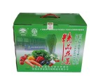 洛阳食品礼品盒生产厂家
